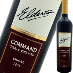 エルダートン・コマンド・シングル・ヴィンヤード・シラーズ 2004