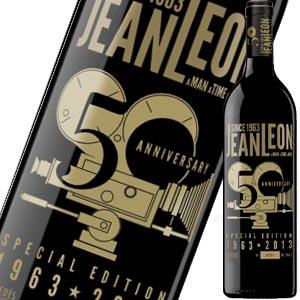 ジャン・レオン・スペシャル・エディション・50周年記念 2007