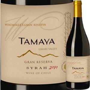 タマヤ・ワインメーカーズ・グラン・レゼルバ・シラー2011