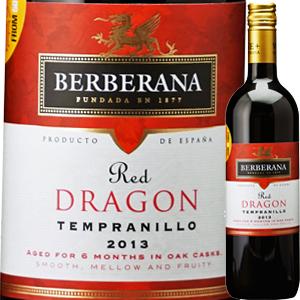 ベルベラーナ・ドラゴン・テンプラニーリョ・ビノ・デ・ラ・ティエラ