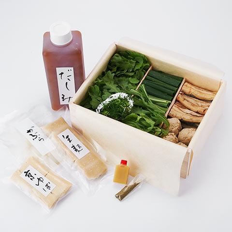京懐石 美濃吉本店竹茂楼 特撰うなぎ鍋 1~2人前