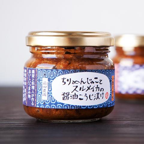 前田農園 ちりめんじゃことスルメイカの醤油こうじ漬け 2本セット