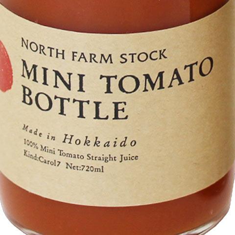 North Farm Stock ミニトマトジュースセット 720ml×2本