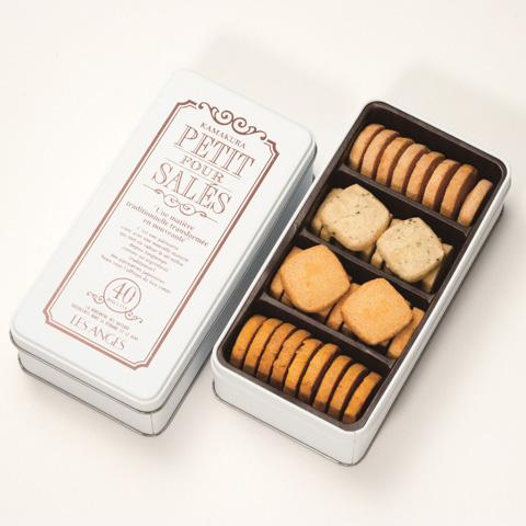 プティ・フール・サレ&ソフトクッキー「鎌倉の小石」 詰め合わせ