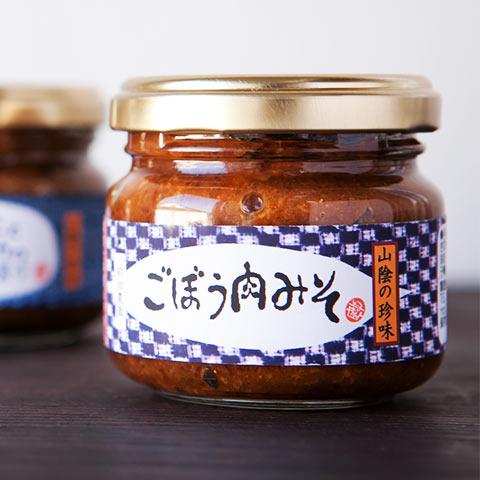 前田農園 山陰の珍味3種セット