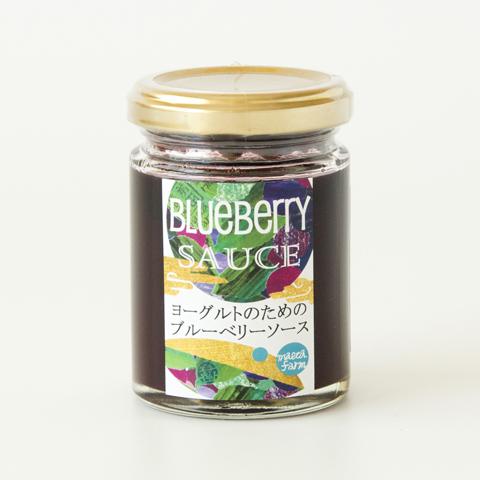 前田農園 ヨーグルトのためのブルーベリーソース 3個セット