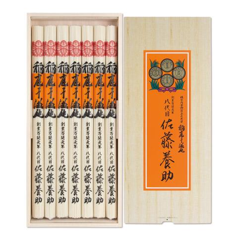 佐藤養助商店 稲庭干饂飩 贈答用化粧箱入り(100g×7)