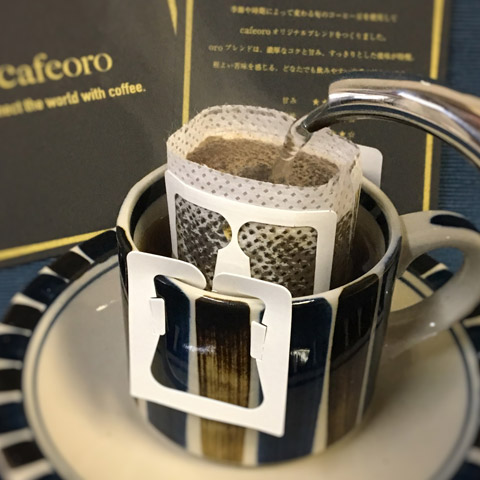 Drip Bag Coffee -Original Blend oro- ギフト BOX 入り 20 袋セット