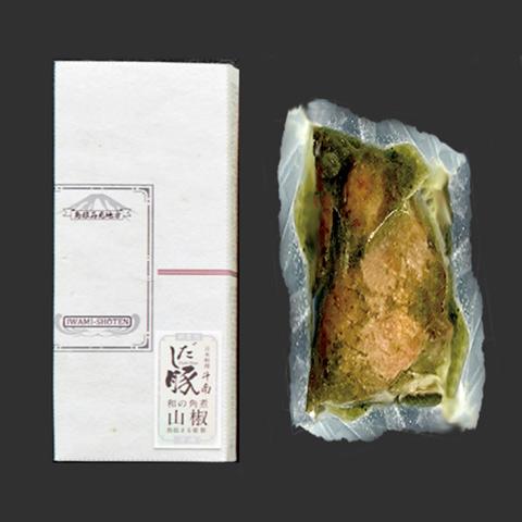 『日本料理 僖成』監修 だし豚「和のローストポーク」三種(各2個)セット
