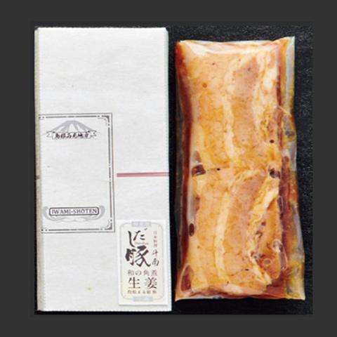 『日本料理 僖成』監修 だし豚「和の角煮」三種(各2個)セット