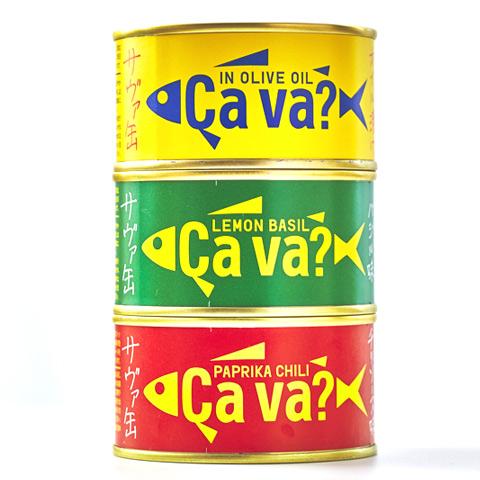 サヴァ缶 6缶アソートセット(3種)
