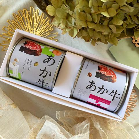 『ユーゴ・デノワイエ恵比寿』Aka-Ushi あか牛の紅白セット