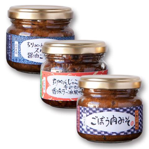前田農園 山陰の珍味3色セット