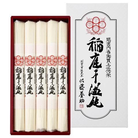 佐藤養助商店 稲庭干饂飩 紙化粧箱入り(80g×5)