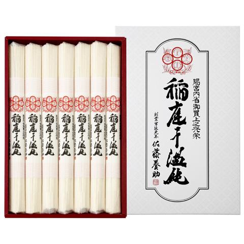 佐藤養助商店 稲庭干饂飩 紙化粧箱入り(80g×7)