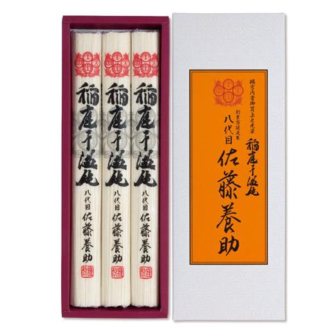 佐藤養助商店 稲庭干饂飩 紙化粧箱入り(100g×3)