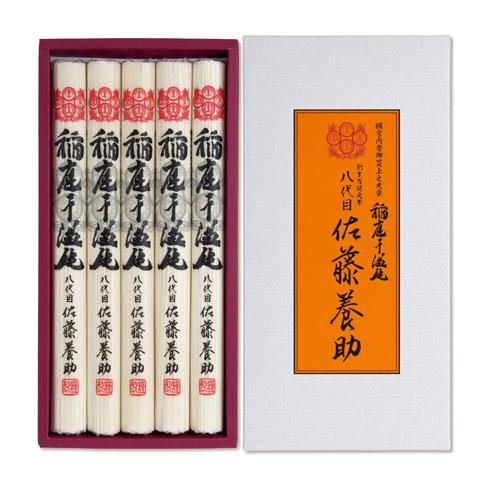 佐藤養助商店 稲庭干饂飩 紙化粧箱入り(100g×5)