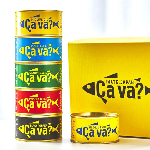 サヴァ缶 6缶アソートセット(5種)