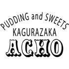 ACHO Kagurazaka